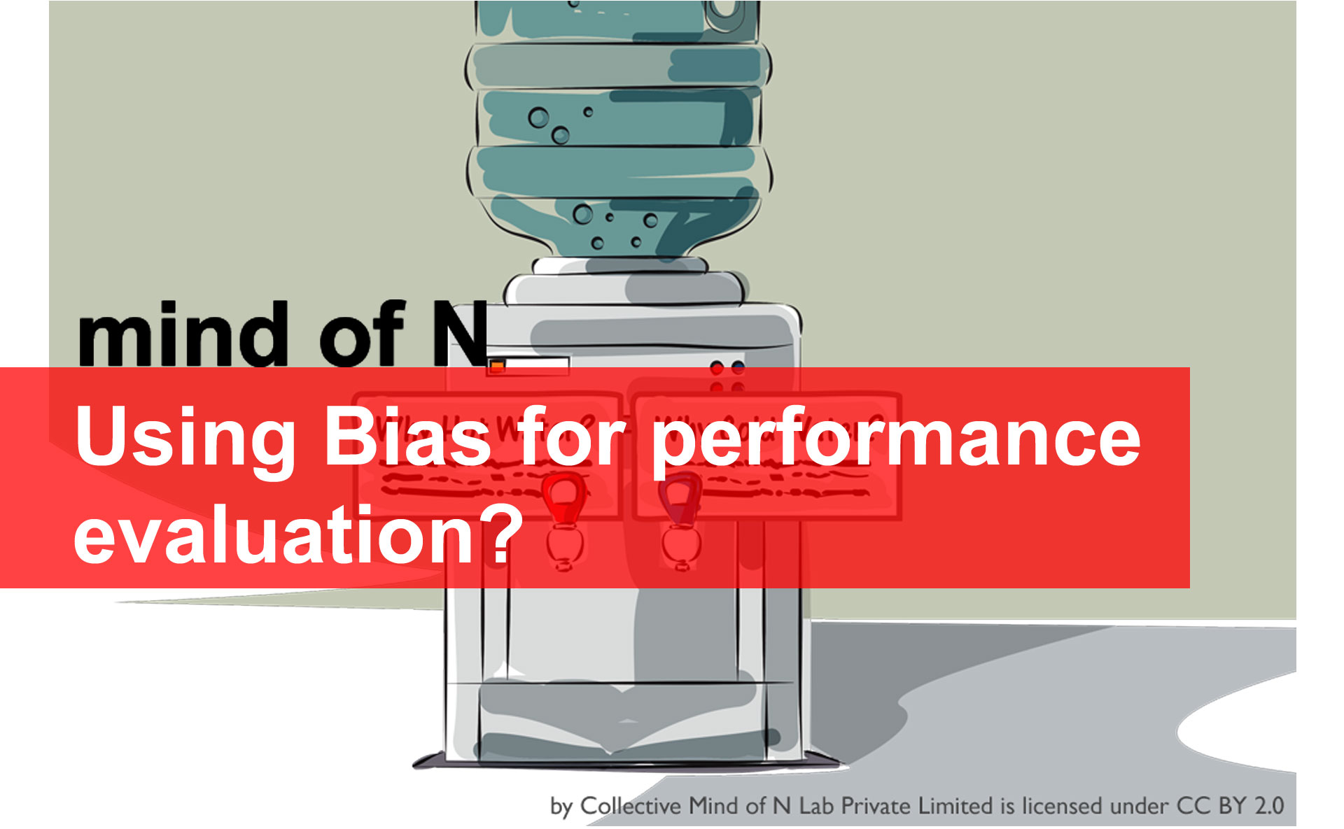 Implicit Bias and Performance Evaluation